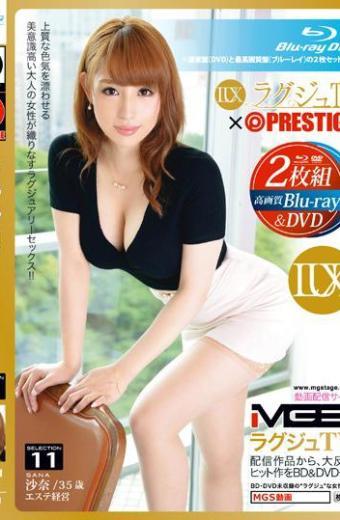 Raguju TV  PRESTIGE SELECTION 11 Blu-ray Disc  DVD