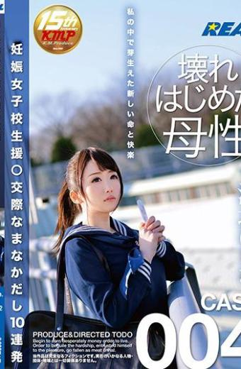 XRW-292 Pregnant School Girls Assistance Dating's A Namanaka 10 Barrage Haruna Hebei