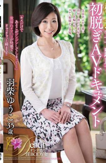 Superb! !thirty Wife's First Off Av Document Yuko Hashiba