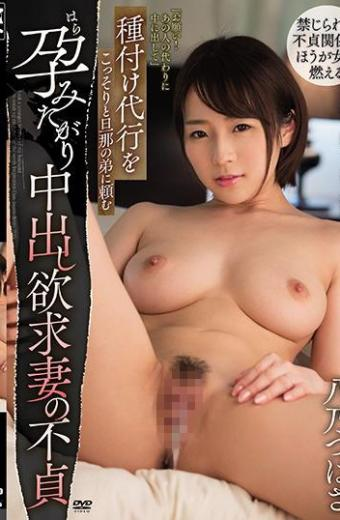 I Ask The Younger Brother Of My Husband To Sneak Out Seeding Agency Secretly Desire Inside Cheerful Wife Unfaithful Yasuno Tsubasa