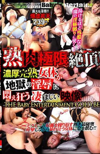 Mature Meat Limit Cum! !the Rabid Ripe Female Body Is Insulted By Hell's Rape The Awesome Picture The Baby Entertainment Gold Best