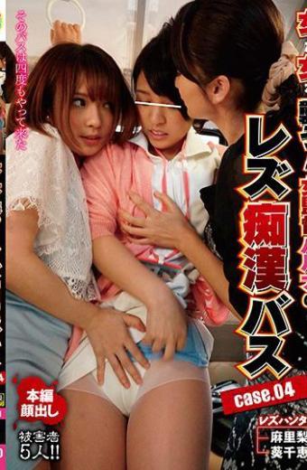 A Woman Attacks A Woman!Female Coach Harun's Lesbian Bus Bus Case.04