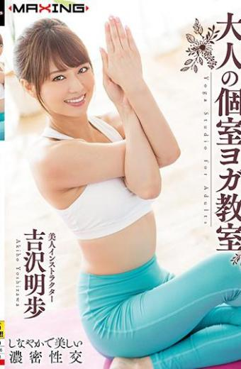 Adult Private Room Yoga Classroom Yoshizawa Akiho