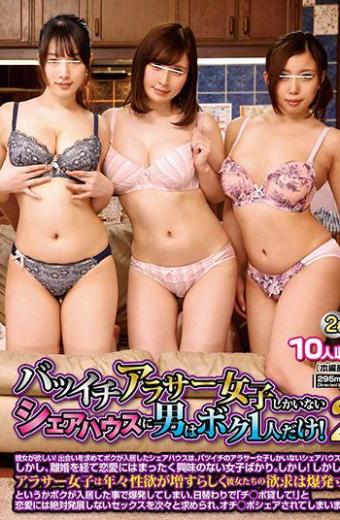 Batsichi Arasa There Is Only One Girl In The Share House Where There Are Only Girls!2 I Want Her!The Share House I Came In Seeking Encounters Is Batuichi …