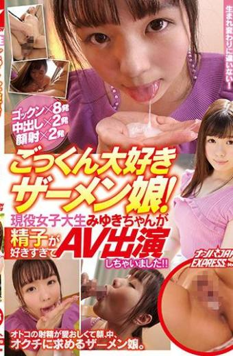Cum Swallow Cumshot Girl!Miyuki Who Is An Active Female College Student Likes Sperm And Appeared AV! ! Nanpa JAPAN EXPRESS Vol.78