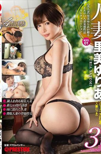 Married Women Satomi Yurihara Erotic Married Woman Delusional Activity 4 Situations WIFE.01 Sex Appeal Dada Leakage Special 3 3rd! !