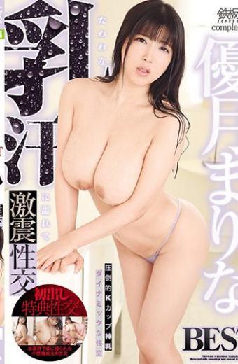 Iron Plate Complete Yuri Mariana BEST Sawa Milk Sweat Get Wet And Violent Sexual Intercourse