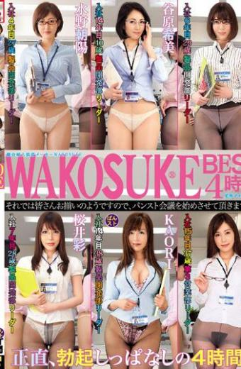 Overall Ladies Underwear Maker WAKOSUKE BEST 4 Hours