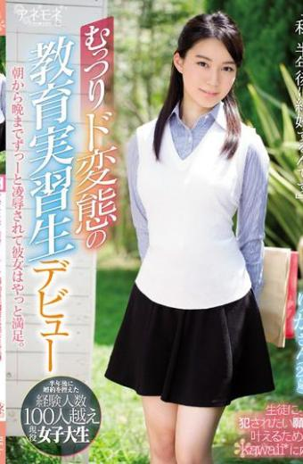 """""""I Will Get Married After Six Months.""""Educational Internship Teacher Of Mutsudo Do Not Hesitate To Apply For Kawaii  To Make The Student Wish To Be Fucked.She Was Finally Satisfied With Being Insulted From Morning Till Night."""