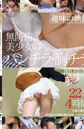 IBW-697z Unprotected Beautiful Girls' Panchira  Chest Clip Image Collection 4 Hours