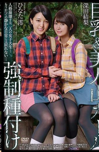 Big Breasts &amp Beautiful Mountains Girl Forced Typing Fukada Karin Hinata Mio