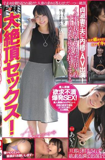 Charaju Wife Talked To Her Husband With AV!It Is Made To Endure Iku And It Is Too Comfortable Cum Sex After Feeling Crazy Enough To Stop It!