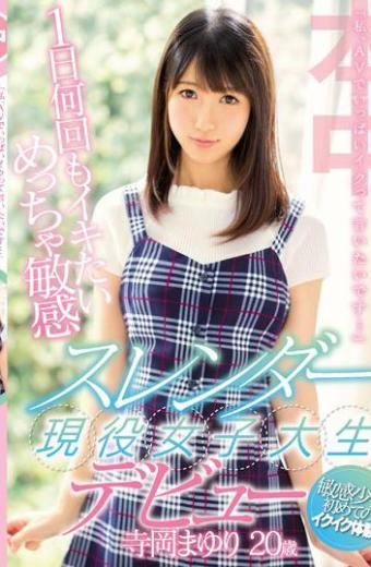 """I I Want To Say I'm Toasting A Lot …"" Iki Many Times A Day Much To Be Sensitive Slippers Active Female College Debut Debut Teruoka Mayu"