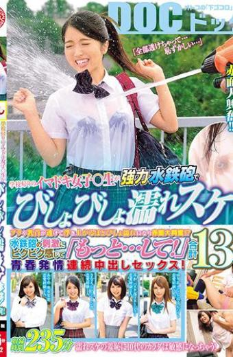 """Imadoki Girls Returning To School  Raw Drenched With Powerful Water Guns And Experienced Wet Schedule!Bra And Nipples Are Getting Soaked As They Float Through And They Are Blushing And Excited! WhatI Feel Bumpy To The Stimulation Of The Water Gun """"More … Please! """"Youth In Estrus Continuous Cum Out Sex!A Total Of 13 Shots! !"""