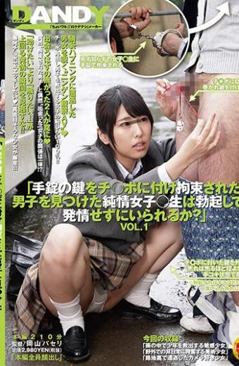 """""""Jujie Female Student Who Found A Restrained Boy Who Puts The Key Of The Handcuff In The Cheeks  Can You Live Without Euthrusting Even If You Erect""""VOL.1"""