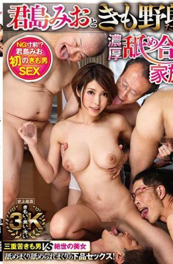 Kimishima Mio When Rich Licking Family When Fellows Gathered Kimishima Mio