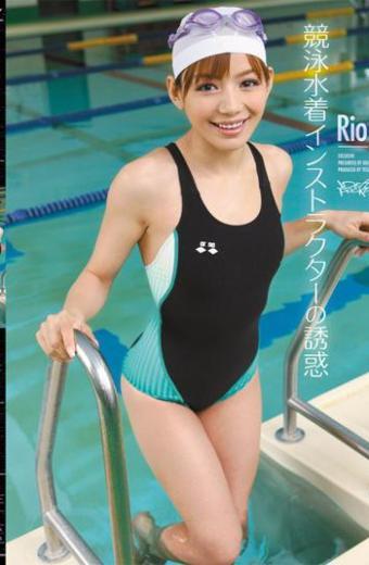 Rio Swimsuit Temptation Of Instructors