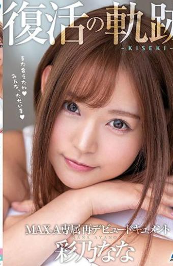 The Path Of Resurrection – KISEKI – MAX – A Exclusive Re – Debut Document Ayano Nana
