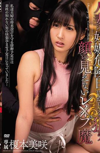 Aiming For Only Married Woman 's Pregnancy Risk Day Les Pu Mama Enomoto Misaki