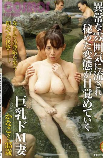 Amateur Wife Gathers College Students And Crocodile Group Of Crocodiles On A Daytrip Hot Springs Ryokan Day Trip Traveled By An Unusual Atmosphere Hidden Transformation Awakens Big Breasts M Wife Kanako 35 Years Old