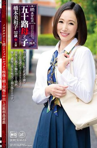 Continued  Abnormal Sexual Intercourse Mother-in-chief And Child's Child Miwako Hashimoto