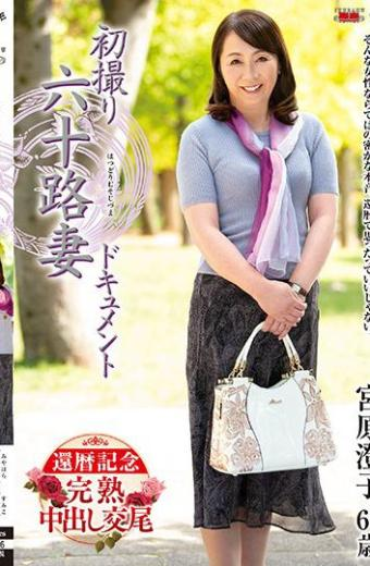 First Taking A Picture 60th Wife Document Sumiko Miyahara
