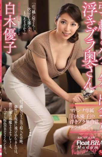 Float Bra Wife Shiraki Yuko I Met In Bytes Ahead Of Move