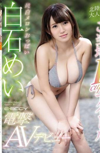 From Hokuriku! !Popular! !Local Icup Idol Shiraishi Mei Pure White Melon Breasts Electric Blast AV Debut