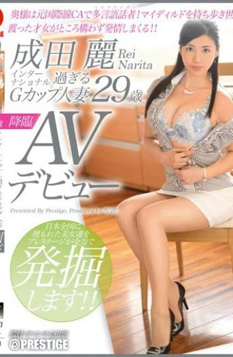 International Too G Cup Married Narita Rei 29-year-old AV Debut Wife Is Multi-lingual In The Original International CA! Talented Woman You Across The World To Carry My Dildo Is Spree Estrus Without Regard The Place! !