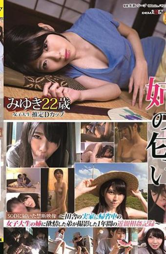 My Older Sister Miyuki 22 Years Old