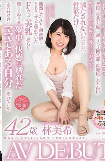 "Rather Than Casual ""Happiness"" I Would Like ""stimulation"" Now. Hayashi Miki 42 Years Old AV DEBUT"