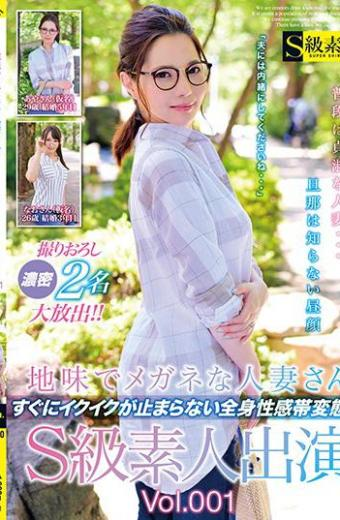 Semi-glasses Married Woman Quickly Ikuiku Does Not Stop Whole-body Zodiac Metamorphosis Woman S Class Amateur Appearance Vol.001