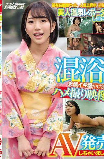 Ultra Sensitive Sensitive Beauty Spa Hot Spring Popularity Rising At A Certain Famous Movie Site Spontaneous Hot Spring Water Reporter Shiho-chan Delivered A Gonzo Shoot Movie That Flushed With A Natural Tide While Mixing. Nanpa JAPAN EXPRESS Vol.92
