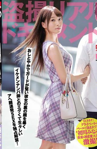 Voyeur Real Document Private Shot A Valuable First Love Affair Scoop Of 'Minami Hashikawa' Which Was Veiled In Veil! ! Exciting Monopolistic Banning Sex With Face-to-face Sex Exorcism With A Nice Guy And A Hard Guard Asshole With Her Naked Guy Who Is Hard On Her Back!