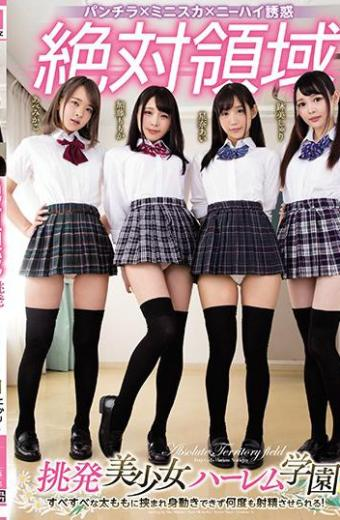 Absolute Area Provocation Pretty Girl Harem School Girl Can Get Caught Between The Thighs And Can Not Move And Can Be Ejaculated Many Times!