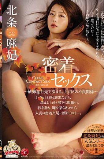 Adherence Sex  Famous Relationship With Your Boss Deepening At Training Destination – Asahi Hojo