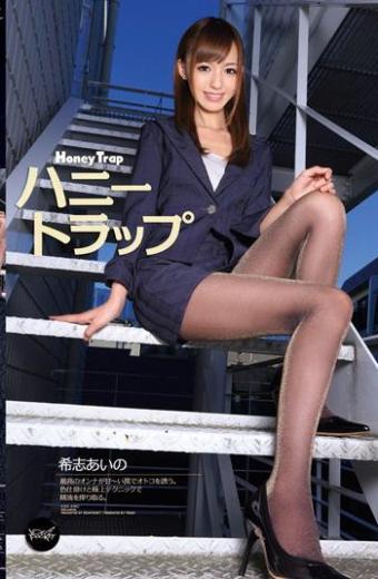 Aino Kishi Honey Trap