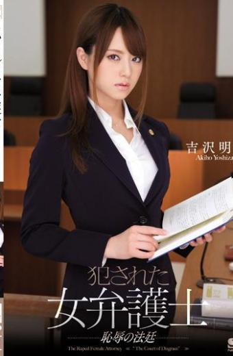 Akiho Yoshizawa Court Of The Woman Lawyer Shame Perpetrated