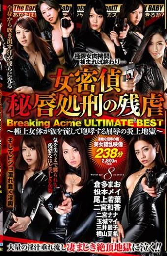 Breaking Acme ULTIMATE BEST – Female Sleep Detective Secret Love Execution Breaking Acme – Flame Hell Of Humiliation –