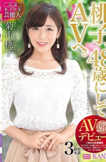 Momoko 48 Years Old To AV.Authorized Mono Manufacturer Momoko Kikuichi Debuts AV