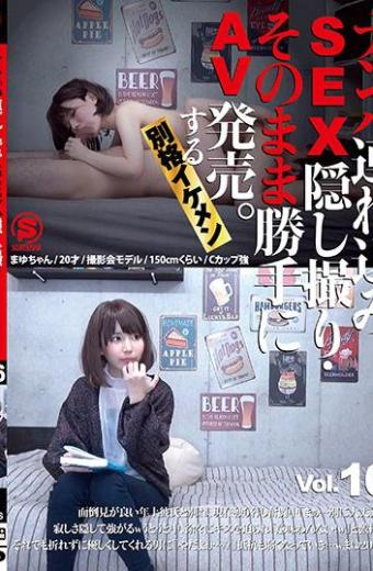 Nanpa Brought In SEX Secret Shooting  AV Release On Its Own.I'm Alright Ikemen Vol. 16