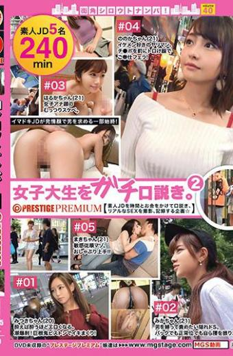 Street Corner Shoots Nanpa! Vol.40 Gossip Lecture On Female College Students.2