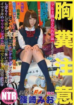 NKKD-033 Chest Pointing Attention I Am Made A Weak Super Cute Younger Generation Lolita JK I Got Confused By Her Senior DQN Crochet Senior And Nandakanda After A While I See You Again After A While I See A Shadow To Watch Yaroman Gall Of A Bitch It Is A Story Of When It Became Shinozaki Mio