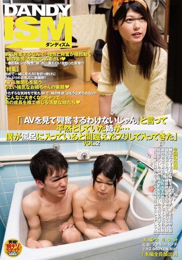 "[DISM-021] "" 'There's No Way You Can Get Aroused From Watching Porn"" My Sister Said Calmly… But She Pretended To ""Accidentally"" Walk In On Me While I Was In The Bath"" vol. 2"