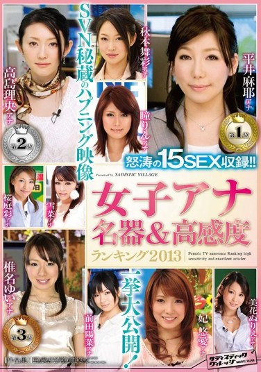 SVOMN-058 Women's Ana Meiki And High Sensitivity Rankings 2013