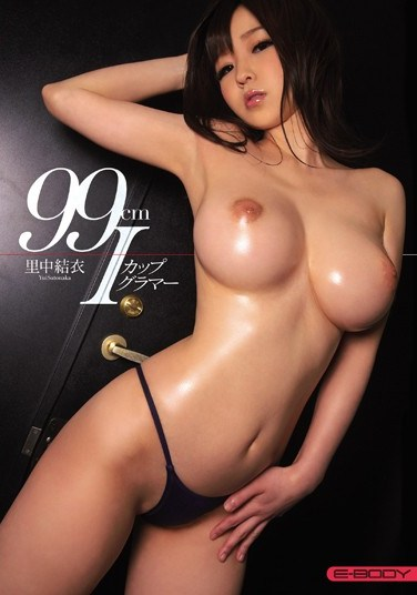 [EBOD-384] Giant 99cm I-Cup Balloon Titties Yue Satonaka