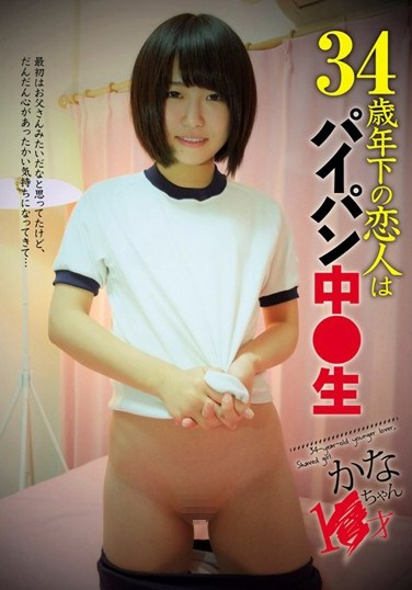 SHIS-044 34-year-old Younger Lover During Shaved ● Raw Osawa Extravaganza