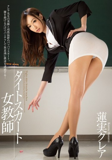 MIAD-711 Tight Skirt Teacher Hasumi Claire