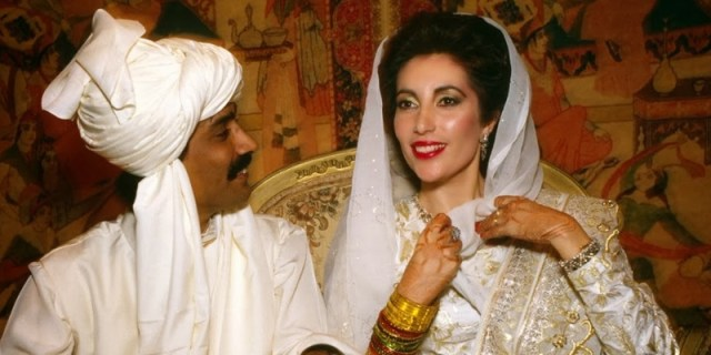 Image result for بے نظیر شادی