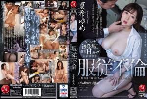 JUL-485 Obedience Affair-Boss's Compliant Service Hubungan Seksual Selama Bekerja-Yume Natsuki